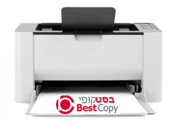 הדפסת לוגו מובנה בתוך הדף – חסכון ברכישת דפי מכתבים